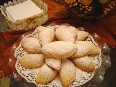 hurmalı lübnan kurabiyesi