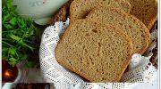 Ekşi Mayalı Çavdarlı Ekmek Tarifi