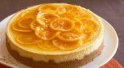 Portakal Halkalı Kek Tarifi