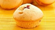 Muffin Kalıbında Kek Tarifi